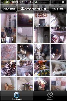 My mam kitchen