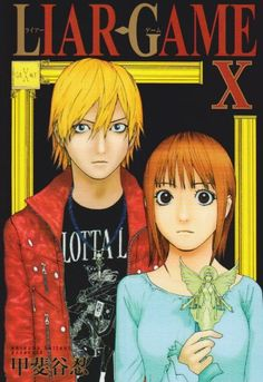 Liar Game vol 10 Liar Game, T Games, Manga Collection, Marina And The Diamonds, Manga Covers, Dieselpunk, Cyber, Disney Characters, Fictional Characters