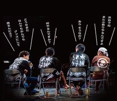 UNITE 2014
