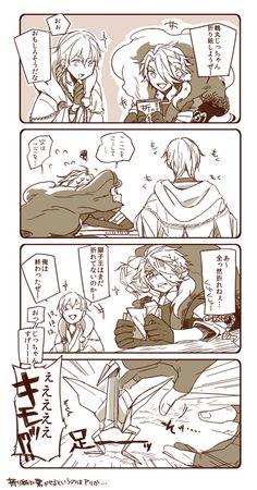 dimliner:鶴丸と鶴(折紙)どうでもいいけど獅子王はじっちゃん以外はじーさん呼びのほうがしっくりくるような~今更。。でも普通に各名前で呼んでてもいいよ。。