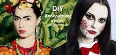 Για τη φετινή περίοδο των αποκριών 2016 ψάξαμε και βρήκαμε μερικα έξυπνα DIY για αποκριατικες στολες γυναικειες. Κορίτσια ετοιμαστείτε γιατί σε λίγες μέρες. Halloween Make Up, Halloween Face Makeup, Carnival Costumes, Adult Costumes, How To Make, Fictional Characters, Frida Kahlo, Fantasy Characters, Halloween Makeup