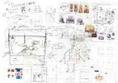 Diseño de makoto azuma