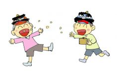 豆まき Japanese, Holidays, Food, Holidays Events, Japanese Language, Holiday, Essen, Meals, Yemek