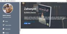 Screenshot # 1 - ज़हनजोरी (Zahanjori) Book Website zahanjori.in