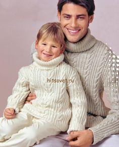Свитер для папы и сына http://hitsovet.ru/sviter-dlya-papy-i-syna/