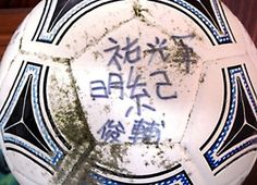 A Japanese schoolboy's prized ball, lost in Japan's tsunami 1 year ago, was recently found washed up in Alaska.
