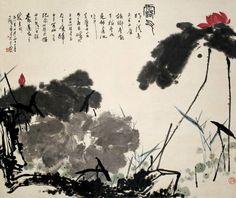 Pan Tianshou (潘天寿) , 露气 1958年作 纸本水墨设色 中国美术馆藏