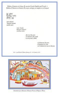 #haiku #LinearB #Mycenaean #Amnisos #port #Greek #ancient Greek #English #French #francais Click to ENLARGE