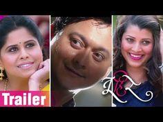 {Tu Hi Re} Marathi Movie Free Download, Videos, Trailer 2015 | Free Movies Download | Download Movies for Free