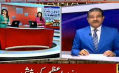 Special Transmission of Panama Case JIT - 15th June 2017