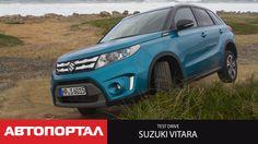 Test drive Suzuki Vitara 2015 (English version)