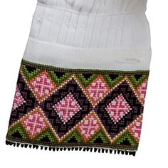 Afghan Clothes, Thread Work, Afghanistan, Embroidery Stitches, Norway, Digital Prints, Cross Stitch, Crochet, Skirts