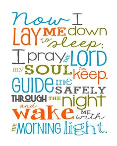 DIGITAL FILE for Instant Download - Now I Lay Me Down to Sleep Prayer – Boy – Bedroom – Newborn Boy - Aqua Orange Green Gray - Christian Art -