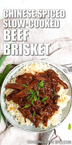 Chinese Braised Beef Brisket Recipe - Sweet and spicy, this slow-cooked, braised beef brisket with Chinese spices and flavours is melt-in-your-mouth tender. A deliciously easy dinner that everyone will enjoy, the tender shredded slow cooked beef is packed with flavour. #recipe #recipes #dinnerideas #slowcooked #shinesefood #dinnerrecipes #beefrecipes Slow Cooked Beef Brisket, Beef Brisket Recipes, Braised Beef, Chinese Spices, Chinese Cooking Wine, Sweet And Spicy, Slow Cooker Recipes, Cooking Recipes, My Favorite Food