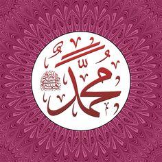 Islamic Images, Islamic Pictures, Islamic Art, Islamic Patterns, Islamic Gifts, Prophet Muhammad, Islam Quran, Islamic Calligraphy, Cool Words