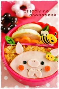 """""""*Character Lunch Box * Peta and my pig"""" - japanese recipe/キャラ弁*ペタっとぶたちゃん♡/お弁当  #Charaben #Kyaraben #Bento"""