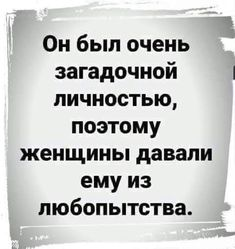 Фотографии на стене сообщества – 41 520 фотографий Laugh Or Die, Funny Phrases, Me Quotes, Psychology, Laughter, Photo Wall, Hilarious, Jokes, Thoughts