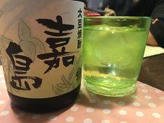 強制的に飲まされ中 #大豆焼酎 #嘉島