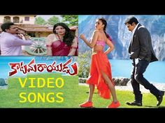 Katamarayudu promo video songs   Katamarayudu video songs   Pawan kalyan... Clouds, Songs, Watches, Music, Youtube, Wrist Watches, Wristwatches, Tag Watches, Watch