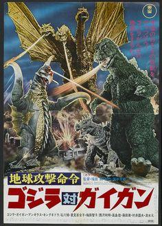 Godzilla vs. Gigan (1972) Era Showa, Godzilla Vs Gigan, Godzilla Toys, Cartoon Meme, Island Movies, Godzilla Franchise, Japanese Monster, King Kong, E Bay