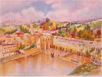 Jerusalem. Artist: Zina Roitman. Handsigned & Numbered Limited Edition Serigraph
