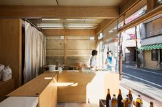 okomeya rice store by schemata enlivens tokyo shopping street Tokyo Shopping, Shopping Street, Japan Design, Wood Surface, Minimalist Home, Rice, Architecture, Building, Japan Japan