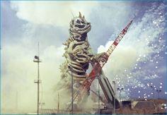 シーボーズ #35 怪獣墓場