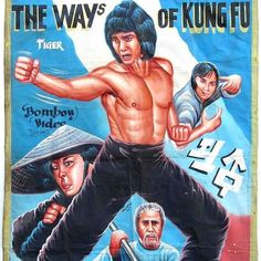 #martialarts #vintage #movieposter from Ghana #tbt  #kungfu by asianworldofma