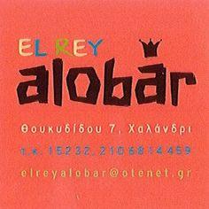 EL REY alobar in red
