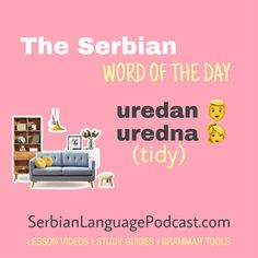 Serbian Word of the Day Croatian Language, Serbo Croatian, Sentence Examples, Study Guides, Word Of The Day, Grammar, English, Passion, Photo And Video