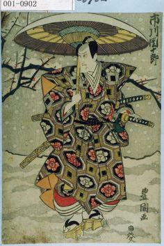 Utagawa Toyokuni I Title:「市川 団十郎」 Date:1815