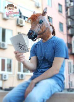 At Kafası / Horse Head  #horse #head #mask #athome #atwork #party #fun #funny #partymasks #animals