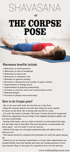 corpse pose guided meditation