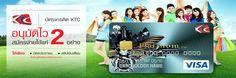 ธนาคารไทยพาณิชย์   บริการรับ-โอนเงินมาตราฐานใหม่ ใช้เพียงเบอร์มือถือ และ/หรือเลขบัตรประชาชน ผูกบัญชี SCB. เกี่ยวกับเรา - ธนาคาร ไอ ซี บี ซี 2553 ธนาคารไอซีบีซี ได้เข้าเป็นผู้ถือหุ้นรายใหญ่ในธนาคารสินเอเซีย และได้ดำเนินการจดทะเบียนเปลี่ยนชื่อจากธนาคารสินเอเซีย เป็น ธนาคาร ไอซีบีซี (ไทย) จำกัด (มหาชน) หรือ ธนาคารความสุข (Happiness Bank) - หน้าหลัก   Facebook  ธนาคารความสุข (Happiness Bank). ถูกใจ 294K คน. หนังสือธนาคารความสุข 1-4, วิตามินแห่งความสุข, ถามตามใจตอบตามจริง, เติมธรรมในช่องว่าง…