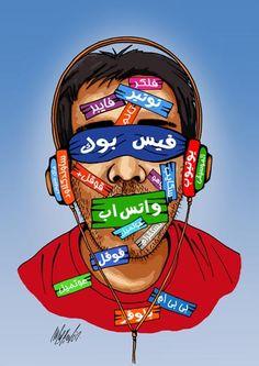 عبدالرحيم فرج الله | جائزة الكاريكاتير العربي