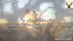 شيلة - [ غالي وتبطي داخل القلب غالي ] - ( محمد الفهيدي )