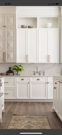 Love the concave upper cabinet doors!