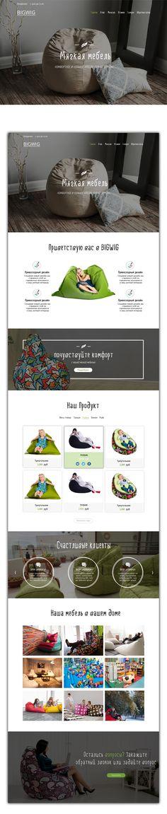 Ознакомьтесь с моим проектом @Behance: «Landing Page мебель / Лендинг пейдж» https://www.behance.net/gallery/52986469/Landing-Page-mebel-lending-pejdzh