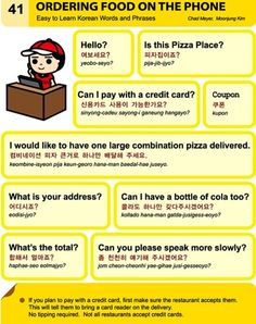 Learning Korean - Ordering Food on the Phone