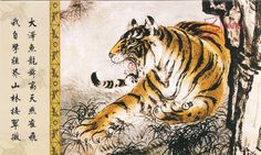 1pcs China Meticulous Tiger Painting Calligraphy Postcard Tiger Roar #03