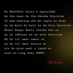 Pushto Poetry Pashto Quotes, Good Job, Poetry, Cards Against Humanity, Writing, Feelings, Ali, Gallery, Projects