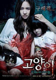 The Cat. (Korean) Horror