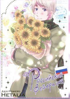 Hetalia Axis Power - Russia