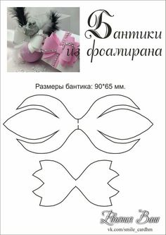 Baby Girl Hair Accessories Bow Pattern Boutique Bows Flower Template Bow Template How To Make Bows Making Hair Bows Diy Hair Bows Barrette Making Hair Bows, Diy Hair Bows, Diy Bow, Ribbon Crafts, Ribbon Bows, Felt Crafts, Diy Crafts, Felt Bows, Felt Flowers