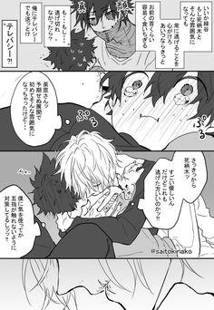 ひじき【原稿中】 (@saitokinako) さんの漫画 | 23作目 | ツイコミ(仮)