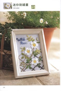 33 Embroidery Patterns  Flower embroidery  hand embroidery