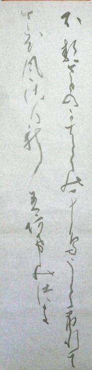 02和歌・故里の