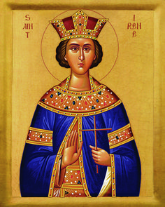 St Irene the Great Martyr