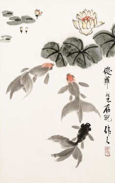 Wu Zuoren (1908-1997) Goldfish in Lotus Pond Ink and colour on paper, hanging scroll Inscribed and signed Zuoren, with one seal of the artist 69cm x 43cm (27in x 17in). 吳作人 荷塘金魚 設色紙本 立軸  款識:俊華同志存玩,作人。 鈐印:吳作人