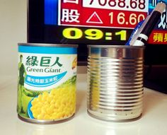 can of corn - before after by Jerry Tsai